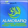 Al-Morafiq Basic - English to Arabic Dictionary