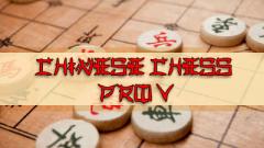 Chinese Chess Pro 5