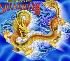 Dragon's eye: Shanghai 3