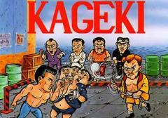 Kageki