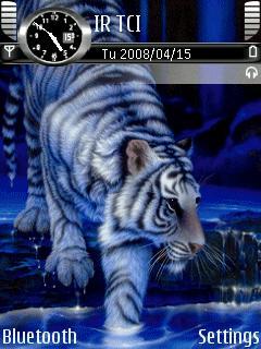 Animated Tiger Theme