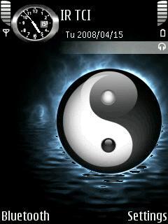 Animated Ying Yang Theme
