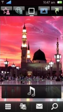 Islam Madina