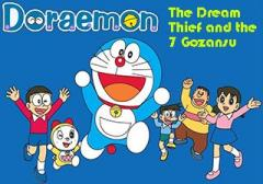 Doraemon: The dream thief and the 7 gozansu