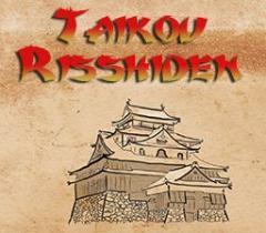 Taikou Risshiden