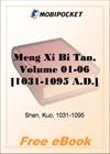 Meng Xi Bi Tan, Volume 01-06 for MobiPocket Reader