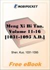 Meng Xi Bi Tan, Volume 11-16 for MobiPocket Reader