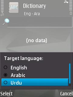 hindi font for mobile
