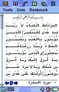 Pocket Quran (UIQ2)