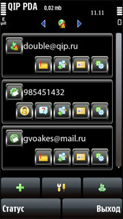 QIP Mobile Messenger