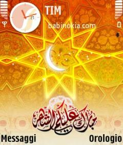Ramadan Theme for Nokia N70/N90