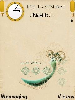 Ramazan Theme