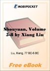 Shouyuan, Volume 5-8 for MobiPocket Reader