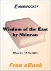 Wisdom of the East for MobiPocket Reader