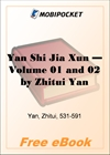 Yan Shi Jia Xun, Volume 01 and 02 for MobiPocket Reader