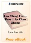 You Meng Yin, Part 1 for MobiPocket Reader