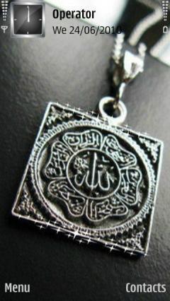 Allah Almighty