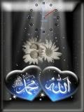 allah & mohamed