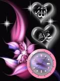 ALLAH &MOHAMMED