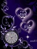 ALLAH MUHAMMED islamic clock