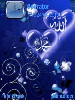 Allah Vs Muhammad