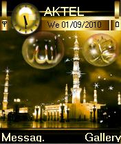 Animated Islam