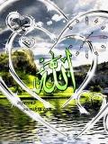 Animated islamic clock