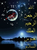 Animated_islamic