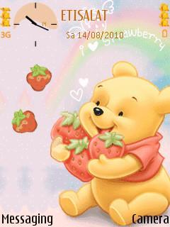 Animated Pooh