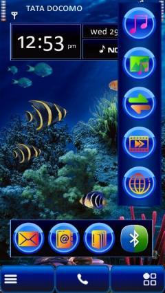 Aquarium S60v5