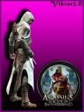 assassin1