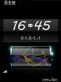 Battery clock 493