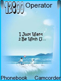 Be With U 2
