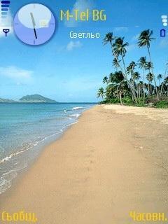 Beach By Sd