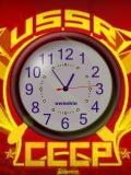 cccp clock flash