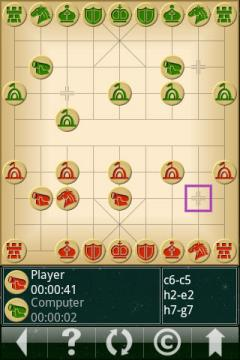 Chinese Chess V FREE