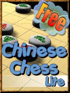 Chinese Chess Lite