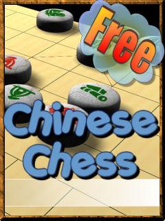 Chinese Chess V - FREE