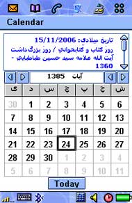 Christian and Shamsi (Iranian) calendar