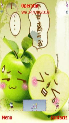 Cute Apple Love