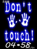 ** DoN`T~ToUcH **