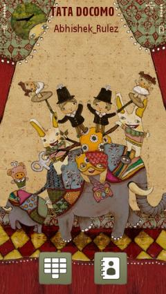 Elephant Dancing