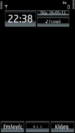 Glassblack