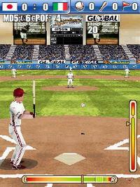 Global Baseball