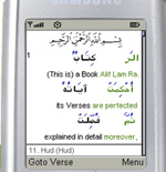 Quran Word for Word