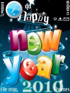 Happy New Year - 12
