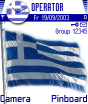 Hellas Flag