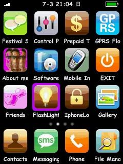 Iphone 4g 2011