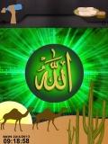 Islamic flash