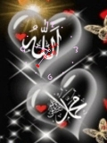 islamic gold wal
